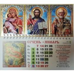 Владимирская+ Спаситель +Николой Календарь на магните отрывной 13*15 см 2019 г