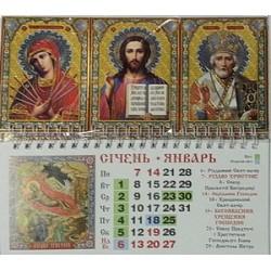 Семистрельная + Спаситель +Николой Календарь на магните отрывной 13*15 см 2019 г