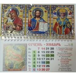Почаевская + Спаситель +Николой Календарь на магните отрывной 13*15 см 2019 г