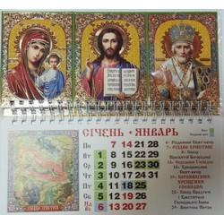 Казанская  + Спаситель +Николой Календарь на магните отрывной 13*15 см 2019 г