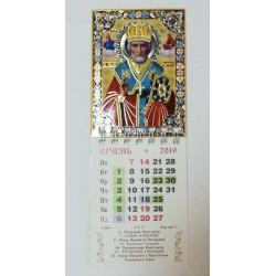 Николай в митре Календарь на магните 2019г
