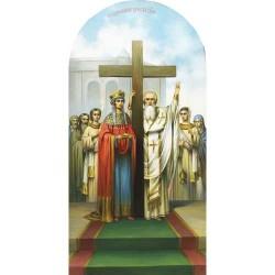 Воздвижение Честного Креста 73*114