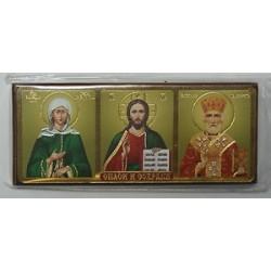 Ксения + Спас.+ Николай  в митре Тройник Р3Д   упаковка 25 шт
