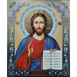 Иисус Хр. (синий ореол)(м-ва Господня)  лам,15*18