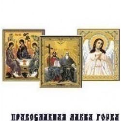 ламинированые иконы 15х18