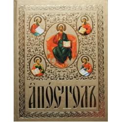 Апостол на ЦСЛ (тв б/ф /6) ИБЭ/Харвест / з,897, 842