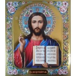 Иисус Христос 15*18 конгрев СОФРИНО ЭМАЛЬ ЦВЕТНАЯ 1 цв