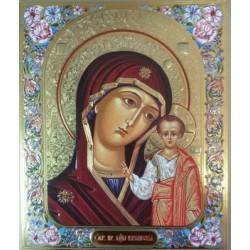 Казанская 15*18 конгрев Византия СОФРИНО ЭМАЛЬ ЦВЕТНАЯ 1
