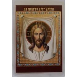 ЗАПОВЕДИ БОЖИИ (нер .обр.) икона ламин 6*9 521