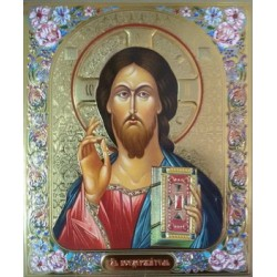 Иисус Христос 15*18 конгрев ВИЗАНТИЯ СОФРИНО ЭМАЛЬ ЦВЕТНАЯ 1