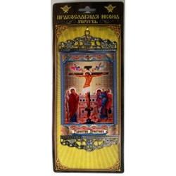 Голгофа Православная Икона Хоругвь б