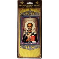 Николай Православная Икона Хоругвь б