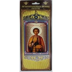 Пантелеймон Православная Икона Хоругвь б.