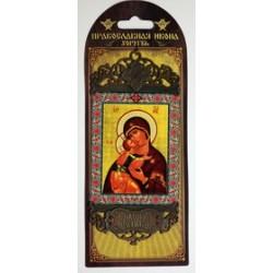 Владимирская Православная Икона Хоругвь м