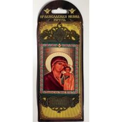 Казанская Православная Икона Хоругвь м