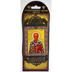Николай Православная Икона Хоругвь м