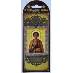Пантелеймон Православная Икона Хоругвь  м.