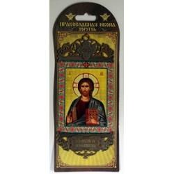 Спаситель Православная Икона Хоругвь м.