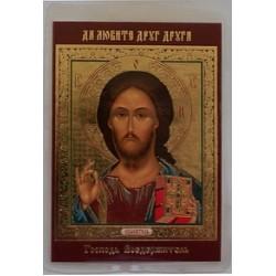 М-ВА  ГОСПОДНЯ  (Исус визант.) икона ламин 6*9 526