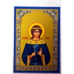 Вера Ламинированая икона 6х9 БЕЗ ТИСНЕНИЯ