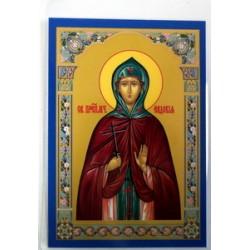 Евдокия Ламинированая икона 6х9 БЕЗ ТИСНЕНИЯ