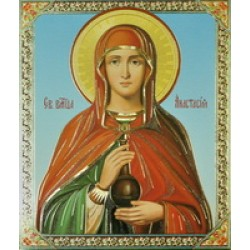 Анастасия 15х18 С
