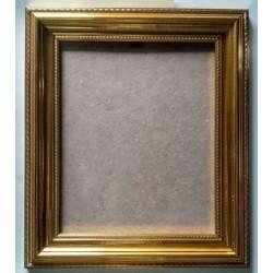 Багетная рамка 20х24 ПС 4003