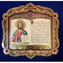 Молитва Господня на  дереве под орг стеклом