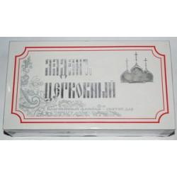 Цветок востока 1 кг Ладан Церковный(Греция) катА в бел.короб.