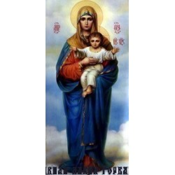 Плакат А1 46см х 97см ,Богородица