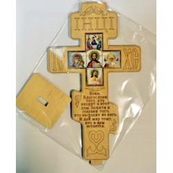Крест Восьмиконечный на подставке Благословение дома  дерев.Ш