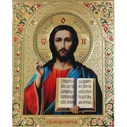 Иисус Христос 15*18 конгрев АРКА ЭМАЛЬ