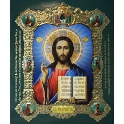 Иисус Христос ( син.фон) 15х18 конгрев зеленый