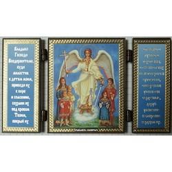 Ангел с детьми+мол Д-3 (58х72)  11 шт,01300