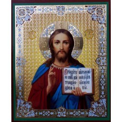 М-ВА  ГОСПОДНЯ  (Иисус Софрино .) икона ламин 6*9