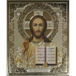 Иисус Христос 15*18 конгрев Софрино