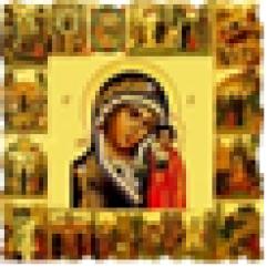 Казанская Пр Б-ца 2 Икона  Греческая под старину ХОЛСТ НИМБЫ 10х12