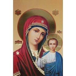 Казанская Пресвятая Богородица 20 х 30 см