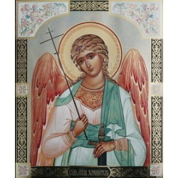 Ангел Хранитель С 20 х 24 см