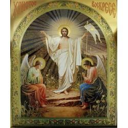 """Воскресение Господне  (Пасха) """"с""""20 х 24 см"""
