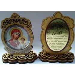 Казанская Благословение дома в асс.Ажурный на подсктавке