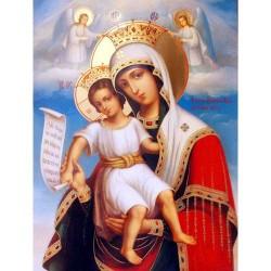 Достойно есть Пресвятая Богородица 30 х 40 см