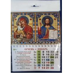 Почаевская + Спаситель Календарь на магните отрывной 13*15 см 2019 г