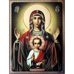 Знамение Пресвятая Богородица 30 х 40 см