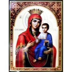 Иверская  Пресвятая Богородица 30 х 40 см