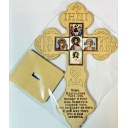 Крест Фигурный на подставке Благословение дома  дерев.Ш