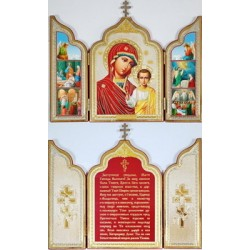 Казанская Складни  МДФ арка с крестом
