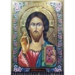Спаситель лик 33х47 конгрев Софрино Византия емаль цветная 1