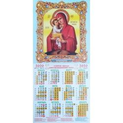 Календарь А2/3  П Руск. Почаевская 17Р