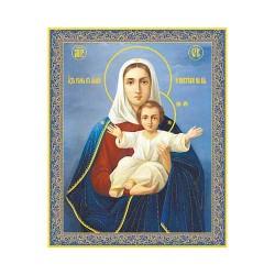 Азъ есмь с Вами Пресвятая Богородица 10 х 12